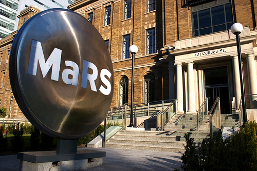 Image of MaRS Discovery District